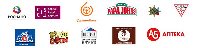 Компании, с которыми мы работаем