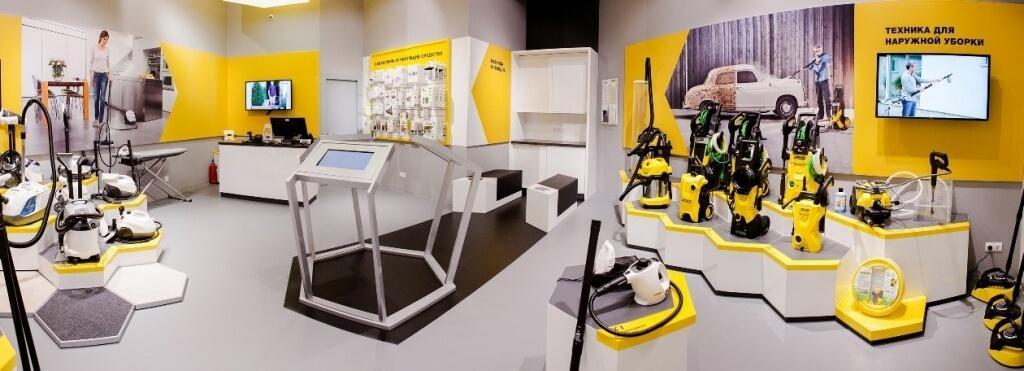 Первый интерактивный магазин Керхер