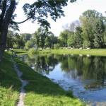 уборка парков