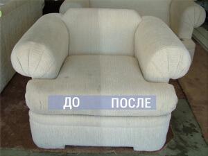 Чистка мебели до и после